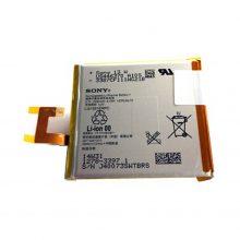 باتری سونی Sony Xperia E3 Dual مدل LIS1551ERPC