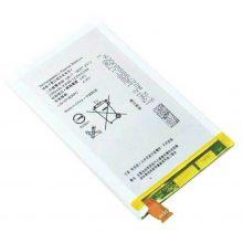 باتری سونی Sony Xperia E4g مدل LIS1574ERPC