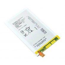 باتری سونی Sony Xperia E4g Dual مدل LIS1574ERPC