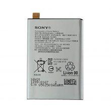 باتری سونی Sony Xperia L1 مدل LIS1621ERPC