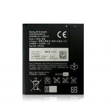 باتری سونی Sony Xperia M مدل BA900