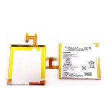 باتری سونی Sony Xperia M2 dual مدل LIS1551ERPC