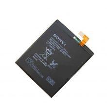 باتری سونی Sony Xperia T3 مدل LIS1546ERPC
