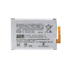 باتری سونی Sony Xperia XA2 مدل LIS1654ERPC