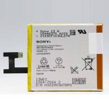 باتری سونی Sony Xperia Z مدل LIS1502ERPC