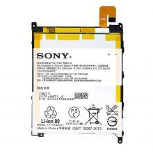 باتری سونی Sony Xperia Z Ultra مدل LIS1520ERPC