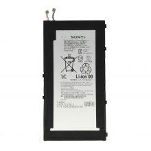 باتری سونی Sony Xperia Z3 Tablet Compact مدل LIS1569ERPC