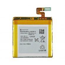باتری سونی Sony Xperia ion HSPA مدل LIS1485ERPC