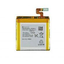 باتری سونی Sony Xperia ion LTE