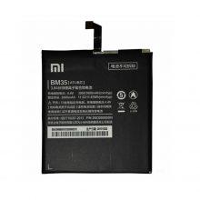باتری شیائومی Xiaomi Mi 4c مدل BM35