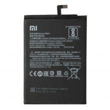 باتری شیائومی Xiaomi Mi Max 3 مدل BM51