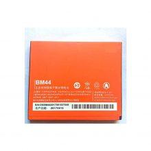 باتری شیائومی Xiaomi Redmi 2 مدل BM44