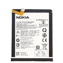 باتری نوکیا Nokia 7.2 مدل LC-620