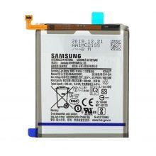 باتری سامسونگ Samsung Galaxy A51 مدل EB-BA515ABY