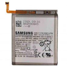 باتری سامسونگ Samsung Galaxy Note 10 مدل EB-BN970ABU