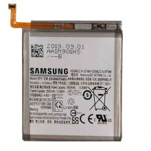 باتری سامسونگ Samsung Galaxy Note 10 5G مدل EB-BN970ABU