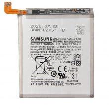 باتری سامسونگ Samsung Galaxy S20 Ultra 5G مدل EB-BG988ABY