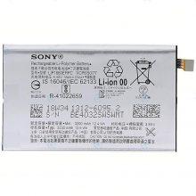 باتری سونی Sony Xperia XZ3 مدل L1P1660ERPC