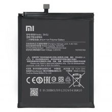 باتری شیائومی Xiaomi Mi 8 Lite مدل BM3J