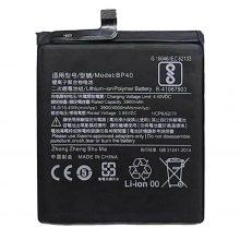 باتری شیائومی Xiaomi Mi 9T Pro مدل BP40